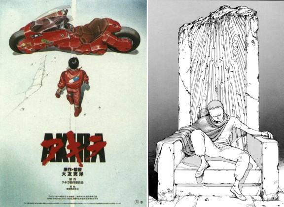 Akira anime y manga
